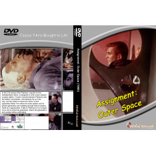 Assignment outer space DVD standard edition hddvdrevived