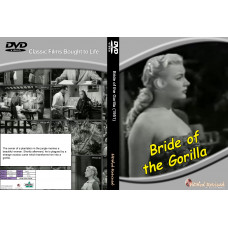 Bride of the gorilla DVD standard edition hddvdrevived