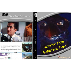 Monster from a prehistoric planet (english dubs) DVD standard edition hddvdrevived