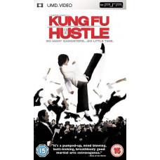 Kung Fu Hustle [UMD Mini for PSP] [2005]- Pre-owned