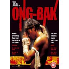 Ong Bak [UMD Mini for PSP]- Pre-owned