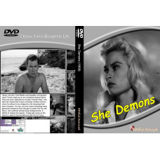 She demons DVD standard edition hddvdrevived