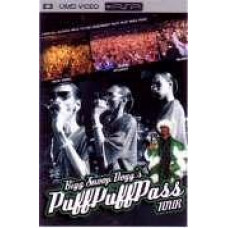 Snoop Dogg - The Puff Puff Pass Tour [UMD Mini for PSP] [2009]- Pre-owned