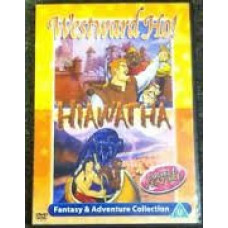 Westward Ho / Hiawatha (DVD)- Pre-owned
